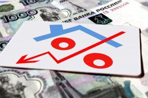 Снижены ставки по ипотеке АИЖК